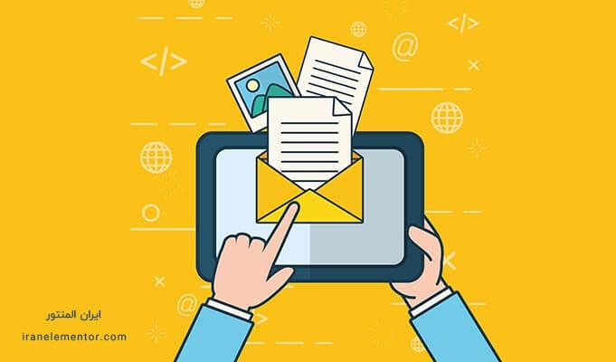 اتصال MailChimp به المنتور