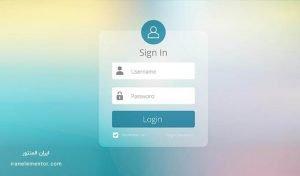 طراحی فرم ورود و ثبت نام با المنتور