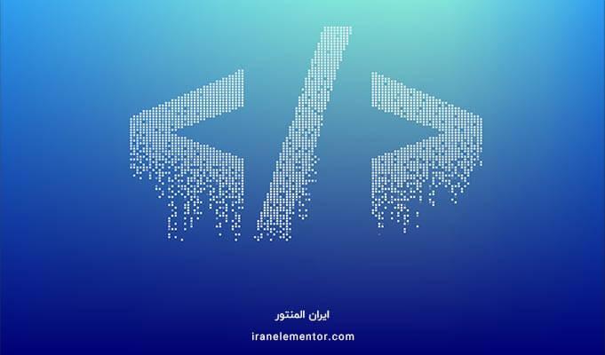 کاربرد تگ های معنایی HTML